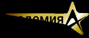 Логотип Академия А