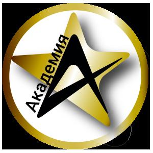 Академія А